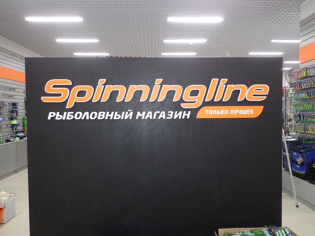 Рекламные вывески