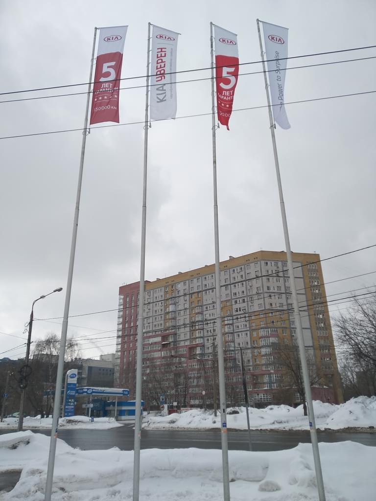 Флаговые группы