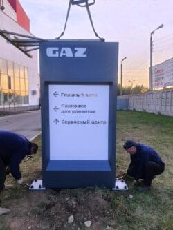 ребрендинг GAZ